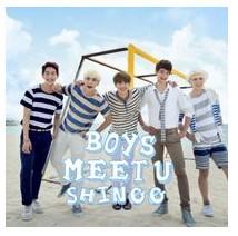 Boys Meet U CD.jpg