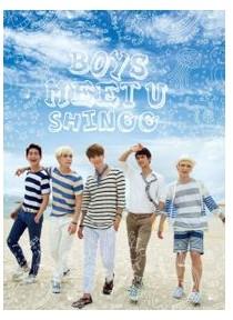 Boys Meet U限定A.jpg