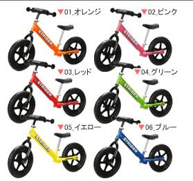 34.自転車.png