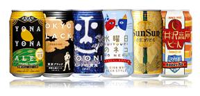 7.ビール.png