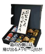 7.ビール2.png